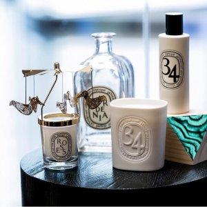 新人9折Diptyque 法式香氛蜡烛合集 闻香识品味