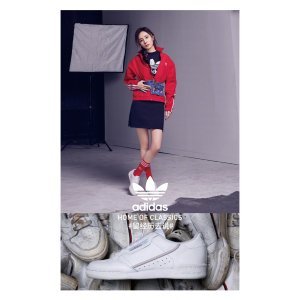 Adidas杨幂同款Continental 80 运动鞋