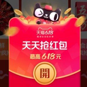 抢40亿红包+满¥300减¥40