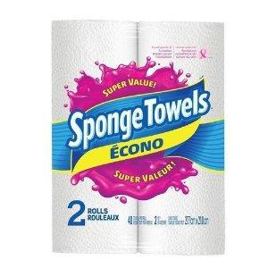 Sponge Towel 厨房纸巾2卷