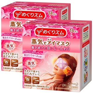 Kao 蒸汽眼罩 Rose 14 Sheets (Pack of 2)