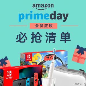 锦鲤诞生 速入!Amazon Prime Day好价捡漏 最后机会赢《健身环大冒险》