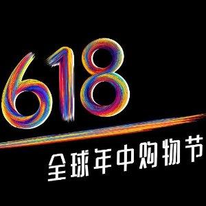 索尼XM3仅需¥1999 预售已开启京东全球售 电子数码产品618特促 免费领50元全球运费卷