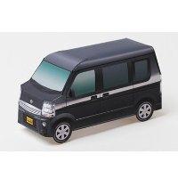 Nissan NV100 折纸模型免费下载
