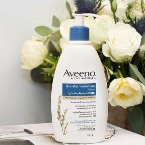 满$35享受75折优惠最后一天:Aveeno、Neutrogena 等人气品牌 情人节打折促销