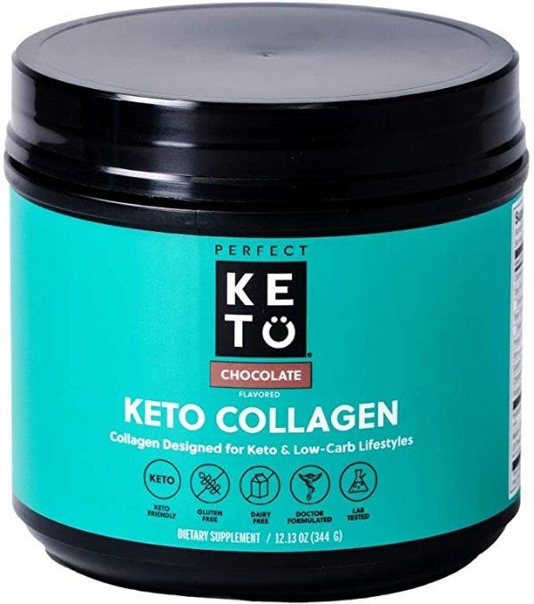 Perfect Keto 蛋白粉