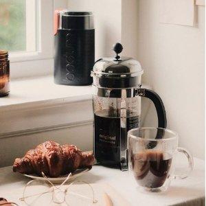 低至39折 £9入法压壶Bodum 旅行法压咖啡杯折扣热卖 旅行杯,牛奶起泡器也有