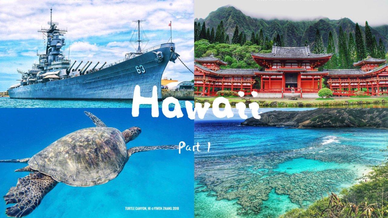 夏威夷·欧胡岛   碧海蓝天环岛游记