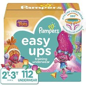 Pampers2T-3T幼儿尿不湿 拉拉裤112个