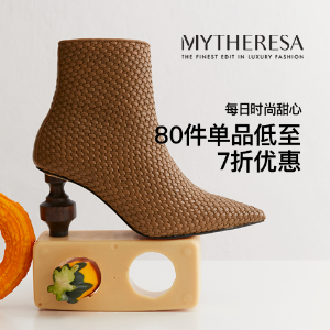 7折 Byfar包、Self portrait连衣裙限今天:Mytheresa 甜心福利第5日 Tory Burch芭蕾鞋仅$276