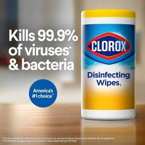 Amazon 精选消毒湿巾、清洁剂热卖 家居消毒必备