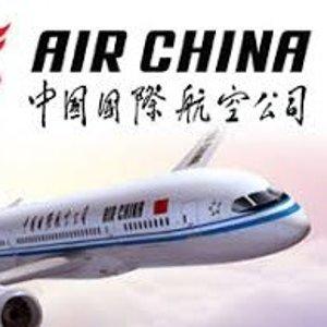 美中往返直减7% $359.47起国航春节强档献促 浓情中国年