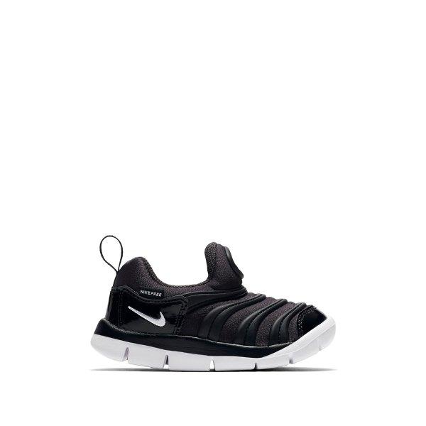 Nike Dynamo Free Sneaker - Dealmoon