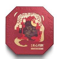 美心月饼 MEIXIN 美心 月饼七星伴明月1350g (礼盒)