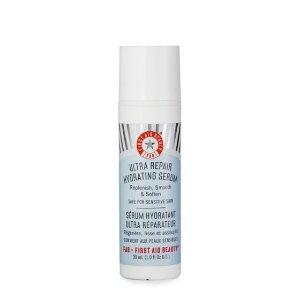 Ultra Repair Hydrating Serum | Serums & Treatments   - First Aid Beauty