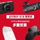Discount + Coupon Code JoyBuy 618 Anniversary Mega Sale