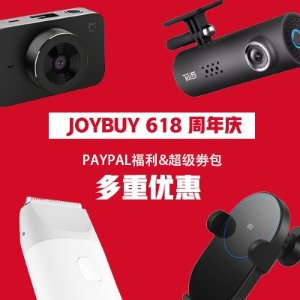 Discount + Coupon CodeJoyBuy 618 Anniversary Mega Sale