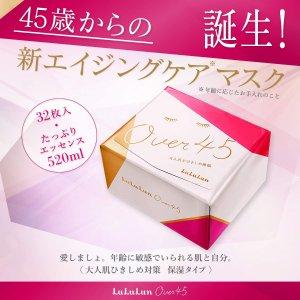 直邮到手价1盒仅$46Lululun Over45 新款保湿弹润面膜 32片装 针对熟龄肌