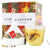 红豆薏米茯苓茶 2盒 共24包