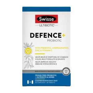 Swisse Ultibiotic 防御益生菌