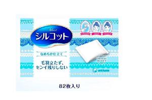 Unicharm Shirukotto Facial Cotton