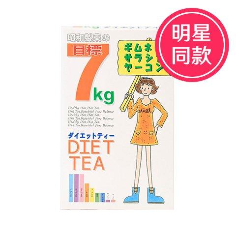 【2%返点】昭和制药7公斤瘦身茶 林允同款30包