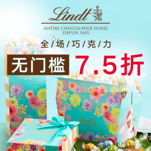 Sitewide 25% OFFLindt Chocolate Summer Wrap Up Event
