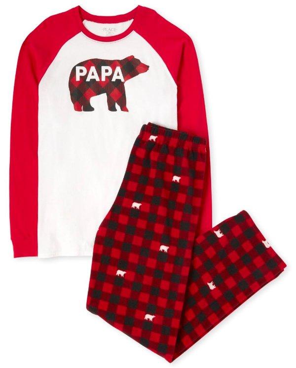 爸爸穿 居家服套装