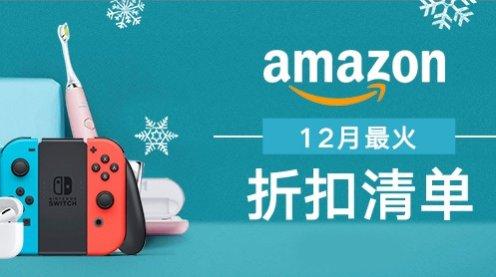 Amazon淘宝贝!adidas黄金码粉色运动鞋仅$40