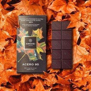 全场8.5折 网红沙丁鱼巧克力£6.67AMEDEI、法芙娜、Pralus 全球最好吃的巧克力大赏