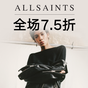 全场7.5折 华晨宇同款皮衣£261AllSaints 全场超罕见大促 经典时尚酷炫设计 明星都在穿!