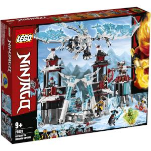 6月新品首降+折后仅¥670(国内¥1099)LEGO 乐高 幻影忍者系列70678放逐君王的城堡