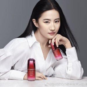 低至7折 €87收50ml红腰子4件套组总贴:Shiseido 红腰子精华 蓝胖子防晒全线折扣 全线定价降低