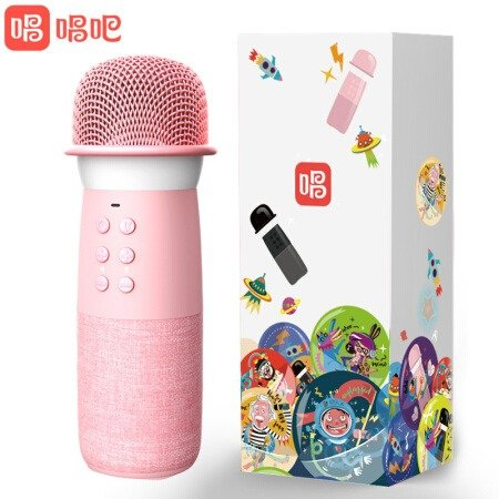 G1粉色向往的生活同款无线蓝牙音箱外放手机麦克风
