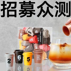 无损风味萃炼技术,一秒即溶尽享醇味,三顿半 1-6号精品冷萃咖啡