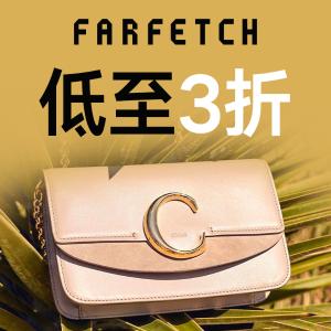 全场低至3折 BBR、Chloe都有折扣升级:Farfetch 夏季折扣 大牌爆款都参加 Gucci好价收