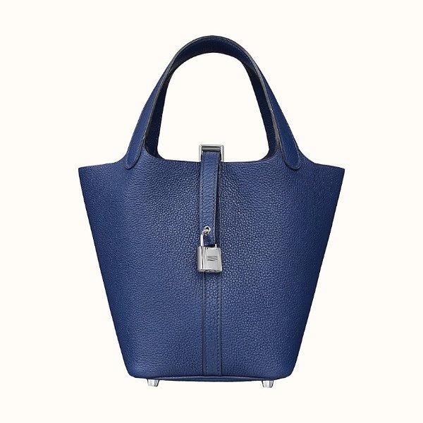 Picotin Lock 18 菜篮子蓝色
