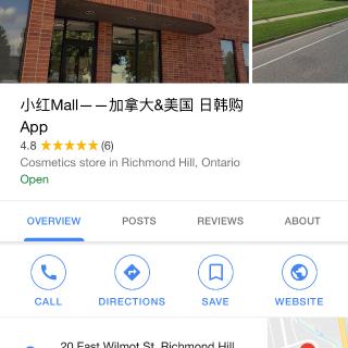 北美小红mall | 日韩好货之选