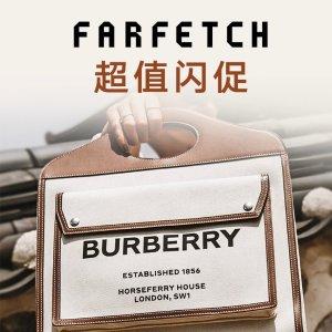 4折起+额外8.5折+抽奖送焕肤精华折扣升级:Farfetch 夏季48h闪促 巴黎世家、Stussy、Gucci 大牌超低价
