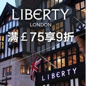高端小众全都有 独家9折Liberty of London 独家大促 男女潮衣珠宝配饰护肤全参与