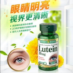 $11.68(原价$20.49)Nature's Bounty 叶黄素(护眼保健品)-20毫克60粒