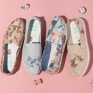 低至5折+额外最高减$20TOMS 官网鞋履多买多减,收TOMS×迪士尼联名公主鞋