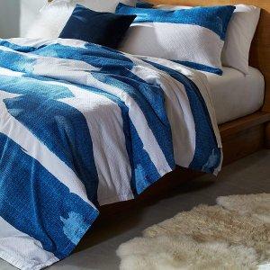 $35Rivet Modern Shibori Watercolor Garment-Washed Stripe, King, Duvet Cover