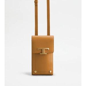Tod's手机包