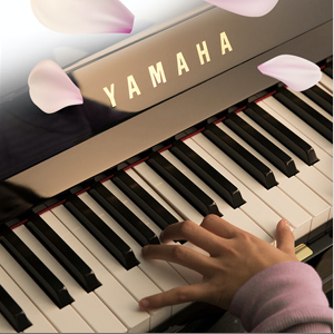 0% APR for up to 18 MonthsYamaha Piano Spring Sale