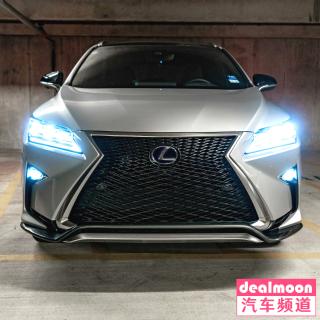 百万级豪车 宝妈宝爸的移动城堡DM试驾 Lexus RX 450h 混动豪华中型SUV