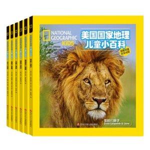 中英文双语读物[3-6岁]《美国国家地理儿童小百科》