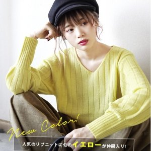 最高减1111日元 日杂风轻松get独家:乐天精选日系女装促销 收温柔毛衣