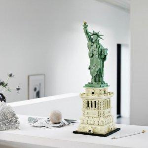 $119 (原价$149)拼出新美感Lego乐高 建筑系列自由女神像 家装好物