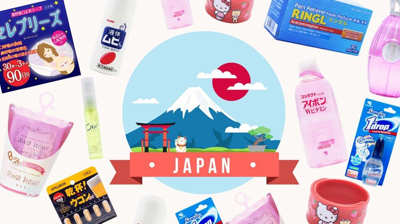 生活懂事长 | 日本那些居家生活必备的实用小物大搜罗